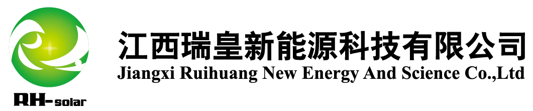 Jiangxi Ruihuang NewEnergy And Science Co.,Ltd